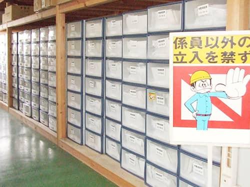 製品データ管理室